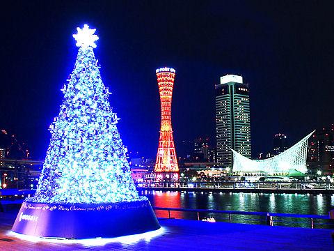 兵庫県・神戸クリスマスイルミネーション