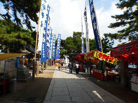高砂神社秋祭り・播州の秋祭り写真画像