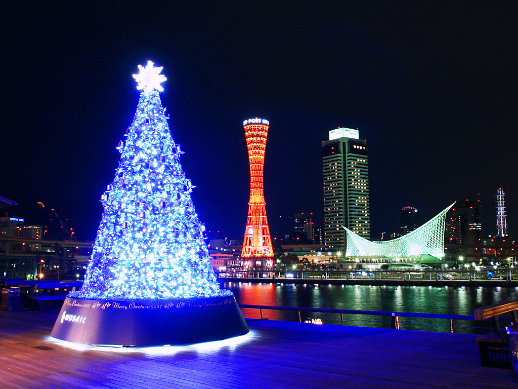 壁紙 神戸クリスマスツリー クリスマスイルミネーション ぶらり兵庫 ぶらり神戸 神戸の観光情報とイベント情報 楽天ブログ