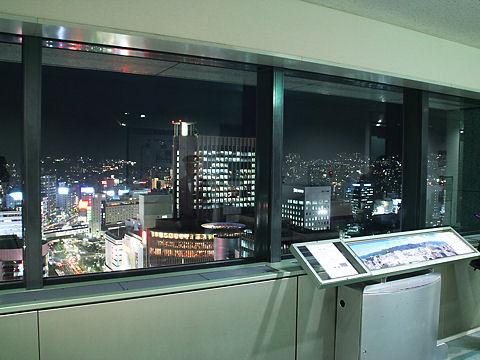 Kobe_002