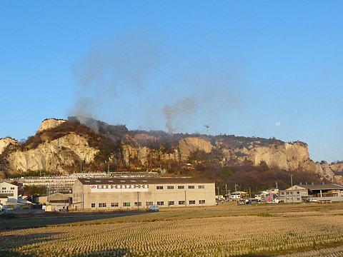 山火事の起きた竜山