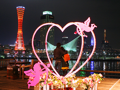 バレンタインデー・神戸の夜景