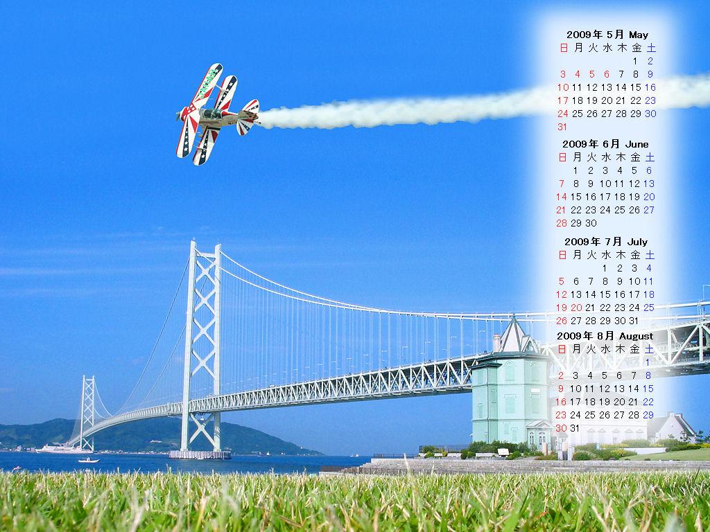 カレンダー カレンダー 写真 無料 : カレンダー・神戸の風景の無料 ...