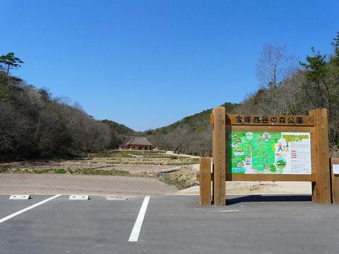 Nishinotani_002