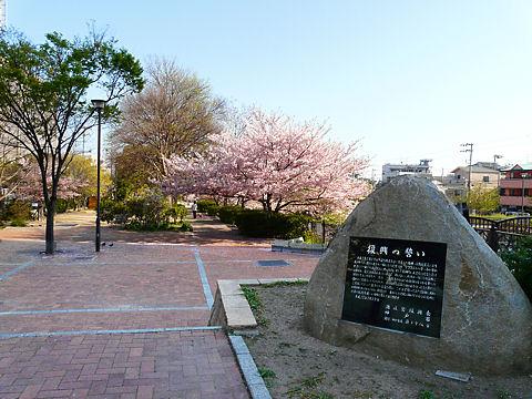 Tsugagawa_090423_0011