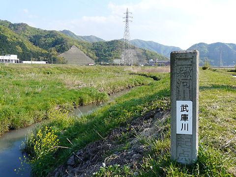 Mukogawa_001