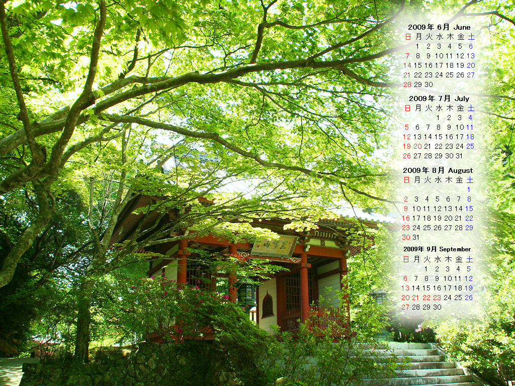 カレンダー カレンダー 写真 無料 : 無料壁紙カレンダー/新緑: 兵庫 ...