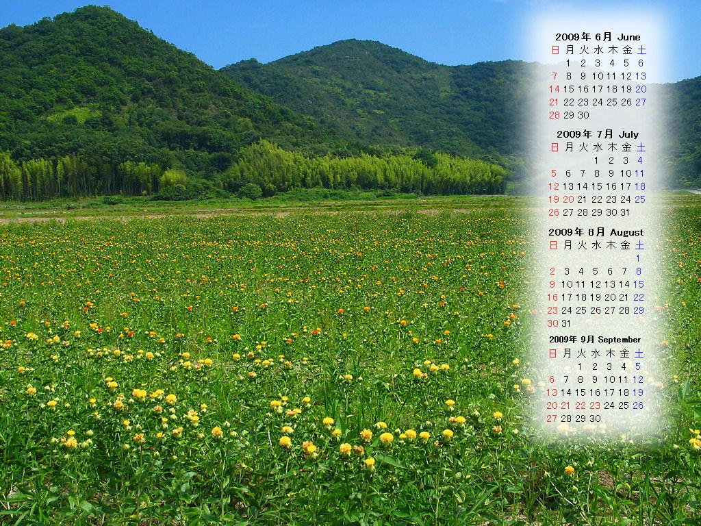 すべての講義 10月 カレンダ : 無料壁紙カレンダー/紅花 ...