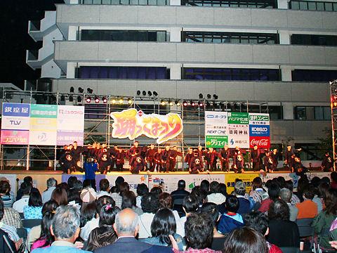 Kakogawaodokko_00001