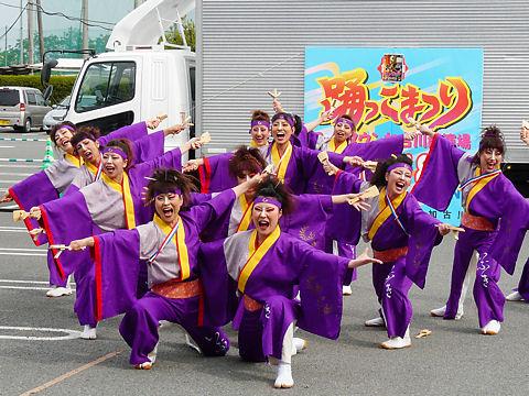 Kakogawaodokko_004