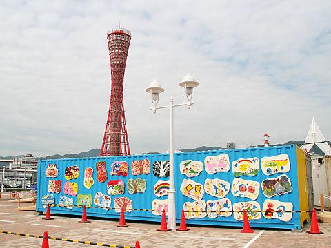 Kobebiennale_001
