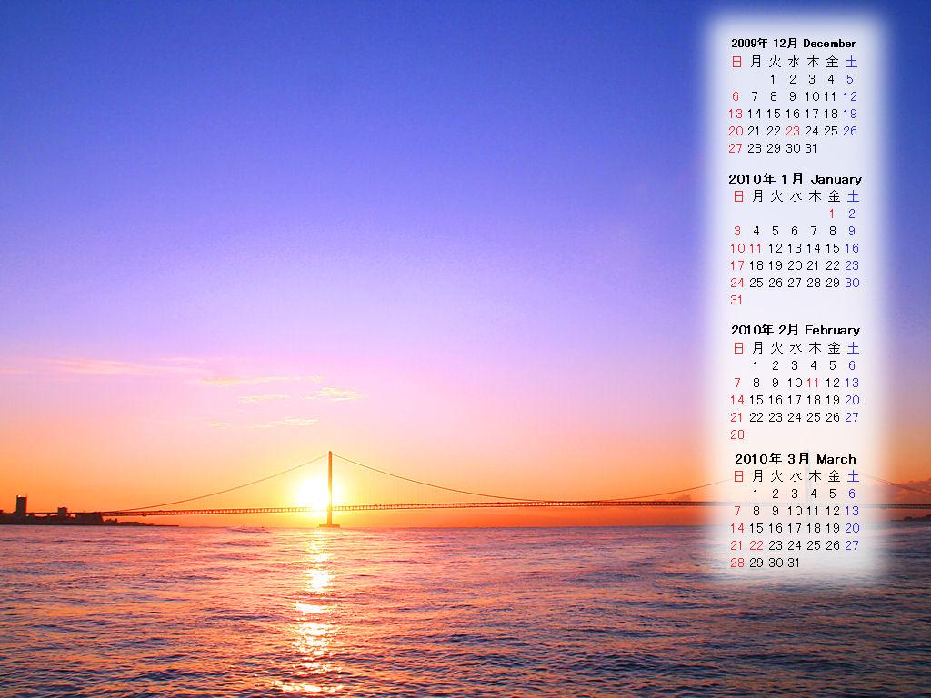 印刷 カレンダ 印刷 : 無料壁紙カレンダー・2009年12月 ...