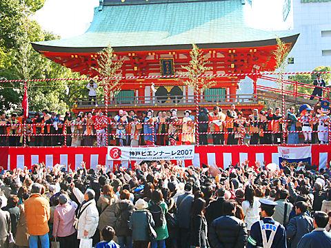 生田神社の節分