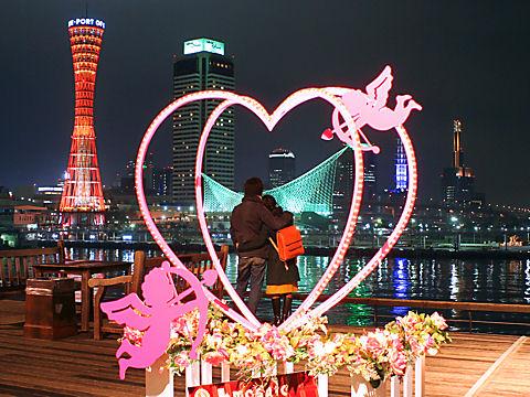 神戸のバレンタインの夜景