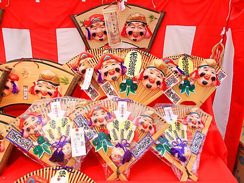 岩屋神社の十日戎・えべっさん
