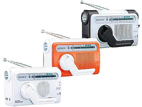 防災ラジオ・非常用ラジオ『ソニー ICF-B02』