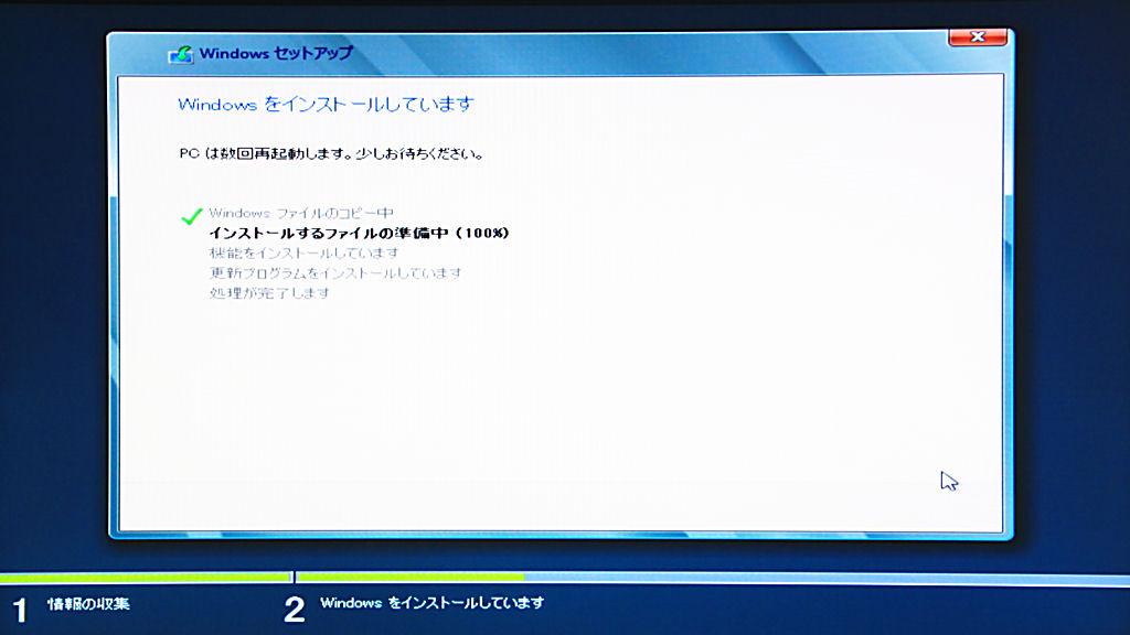 Windows8セットアップ