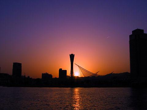 神戸ポートタワー・神戸メリケンパークの夕景・夕日