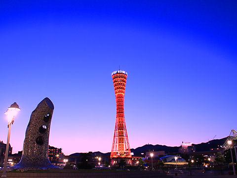 神戸ポートタワー・神戸メリケンパークの夜景