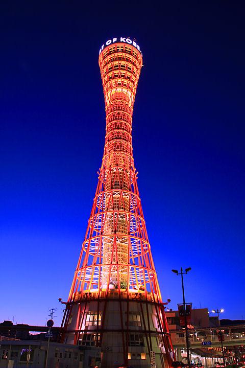 神戸ポートタワーの夜景・ライトアップ