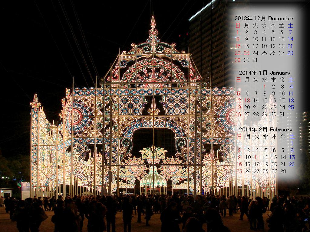 神戸ルミナリエ無料壁紙カレンダー