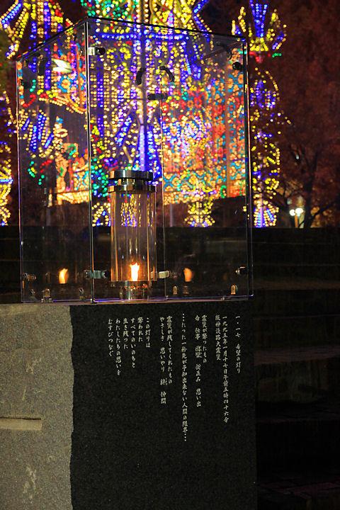 神戸ルミナリエ2013