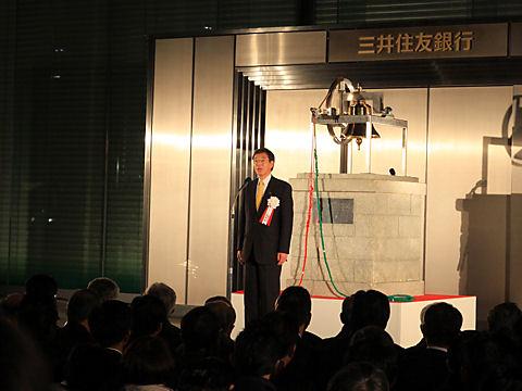 神戸市長の挨拶
