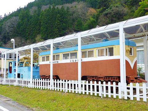 養父市 一円電車 / 明延鉱山・あけのべ自然学校