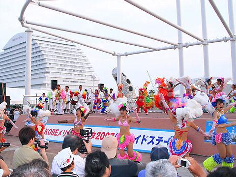 神戸サンバチームのステージイベント