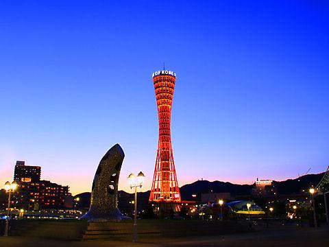 神戸市 恋人の聖地・神戸ポートタワーの夜景