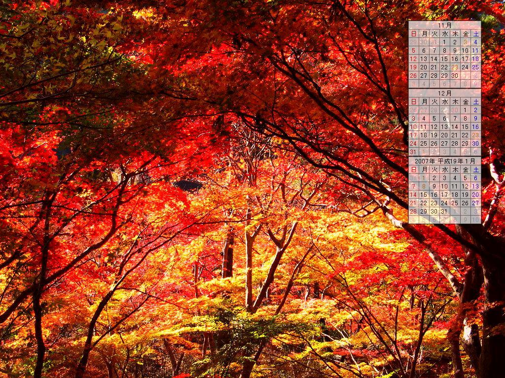 カレンダー カレンダー 写真 無料 : ... 無料壁紙カレンダー・無料写真