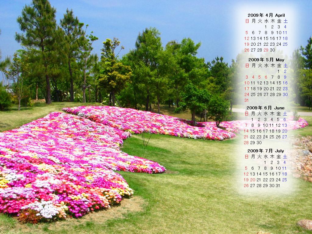 4月の壁紙カレンダー 春のお花畑の無料カレンダー ぶらり兵庫