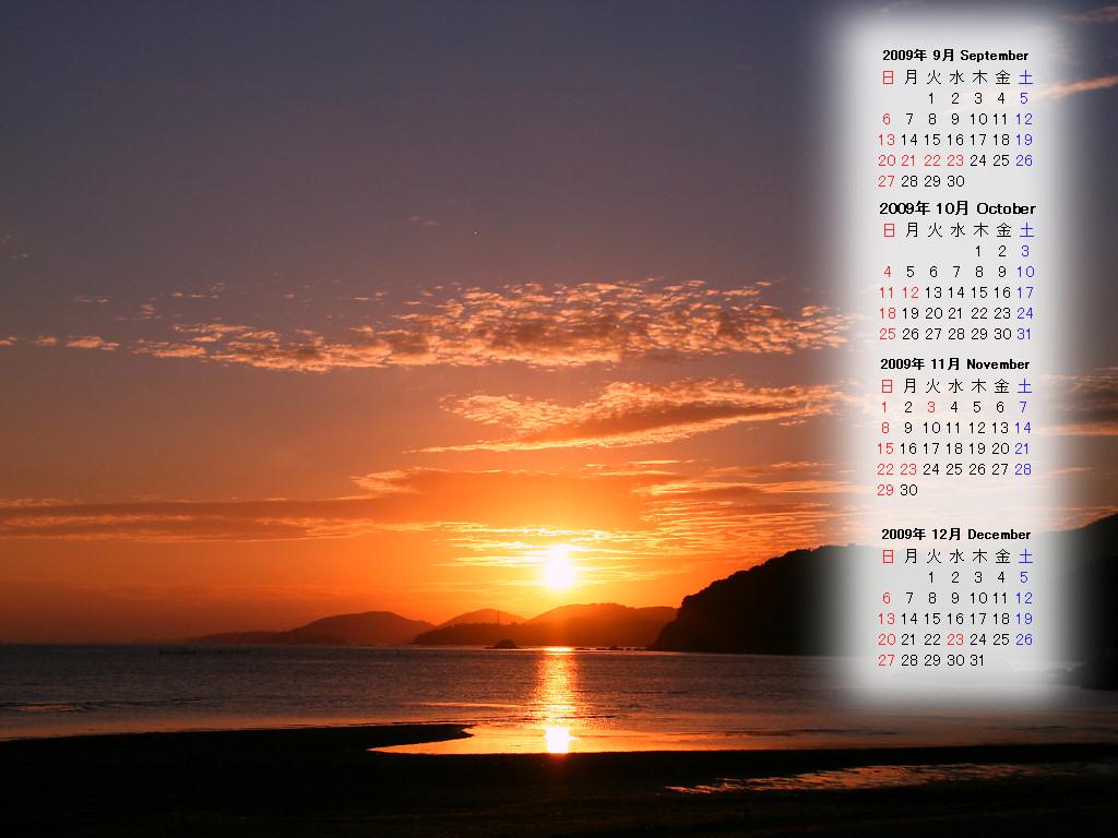 カレンダー キャラクターカレンダー 無料ダウンロード : デスクトップ壁紙サイズ ...
