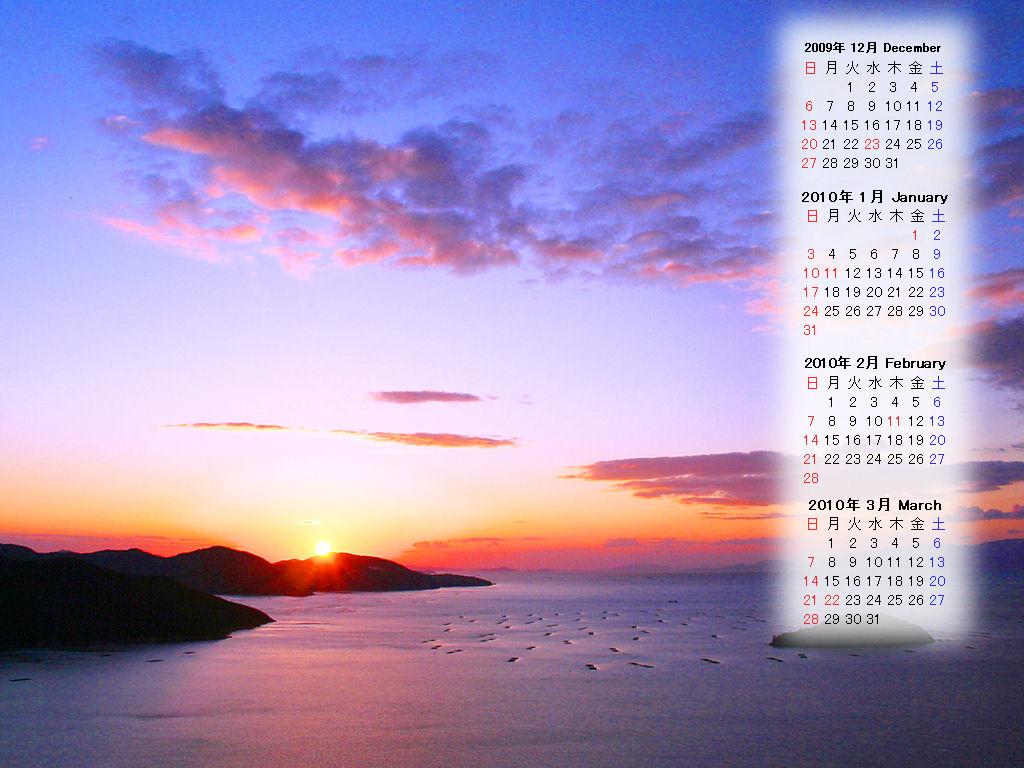 すべての講義 2015年カレンダ : 無料壁紙カレンダー・2009年12月 ...